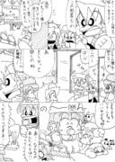 ハクレーレイムさん・コウマーアイランド編[23]
