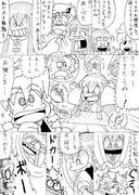 ハクレーレイムさん・コウマーアイランド編[24]