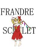 03フランドール・スカーレット