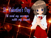世間ではバレンタインデーとかいうミサが行われるようです