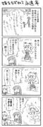 パシフィック幻想1