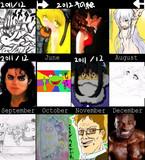 2011年~現在2012年2月までの進化録