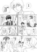 男子高校生の日常/Zero