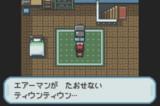 エアーマンが倒せないレッド【ポケモン】