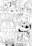 ハクレーレイムさん・コウマーアイランド編[25]