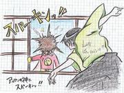 アンパンの神にスパーキンッ!!