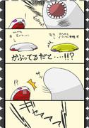 フルフルは げきどした !!!