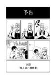 jojo×eva24(とれす)
