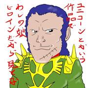 サムネ用 ドズル・ザビ