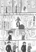 リク絵88【ストーカー】世界一初恋 (セカコイ) CG 高律