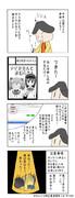 【絵日記】 夏コミ出れません
