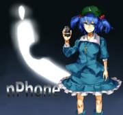 nPhone