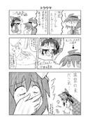 東方よだれ漫画 8