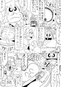 ハクレーレイムさん・コウマーアイランド編[30]