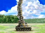 ナンセンス戦車!
