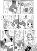 あの夏漫画 \大天使さやか の巻/