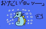 5歳児(絵のレベルが)のお絵かき タッツー
