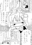 ハクレーレイムさん・コウマーアイランド編[31]