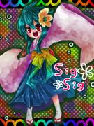 SigSig