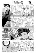 Father②【ufotableネタ】