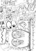 ハクレーレイムさん・コウマーアイランド編[32]