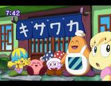 アニメ「星のカービィ」 2期