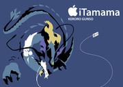 iPod風タママドラゴン