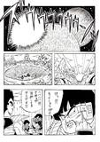 漫画 「たった一人の最終決戦〜フリーザに挑んだZ戦士 孫悟空の父〜」 P6