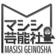 マシシ芸能社ロゴ