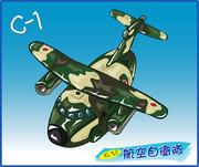 【航空】 C-1輸送機。 【自衛隊】
