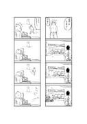 ッダーィ! 2
