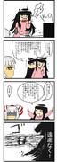妹紅の日常4 決着!