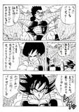 漫画 「たった一人の最終決戦〜フリーザに挑んだZ戦士 孫悟空の父〜」 P7