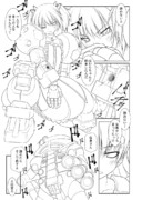 魔法少女まどか☆マギカ 36話-5-