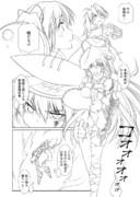 魔法少女まどか☆マギカ 36話-8-