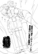 魔法少女まどか☆マギカ 36話-完-