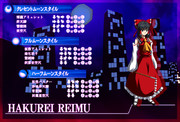 MELTY BLOOD ver東方