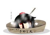 たこ焼き(きめぇ丸味)