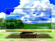 設計班「ステルス仕様の戦車を設計しました!」 戦車長「!!!!」