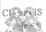 ClariS~ナイショの話~