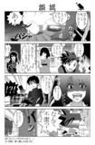 誤 認【ufotableネタ】