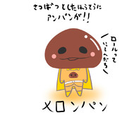 食パンマン描いたよー。
