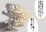 ACVの装甲属性バランスはこんな感じ