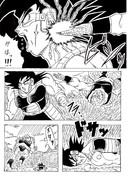 漫画 「たった一人の最終決戦〜フリーザに挑んだZ戦士 孫悟空の父〜」 P10