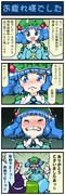 がんばれ小傘さん 459