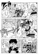 漫画 「たった一人の最終決戦〜フリーザに挑んだZ戦士 孫悟空の父〜」 P13