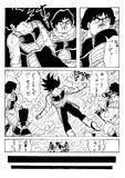 漫画 「たった一人の最終決戦〜フリーザに挑んだZ戦士 孫悟空の父〜」 P14