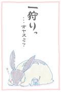 【第三回ぎゅうにく企画】ウルクスス