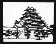 【切り絵】若松城(鶴ヶ城)