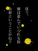 待ち受け用画像(松永久秀)